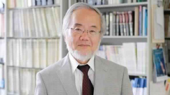 منح جائزة نوبل للطب للياباني يوشينوري اوسومي