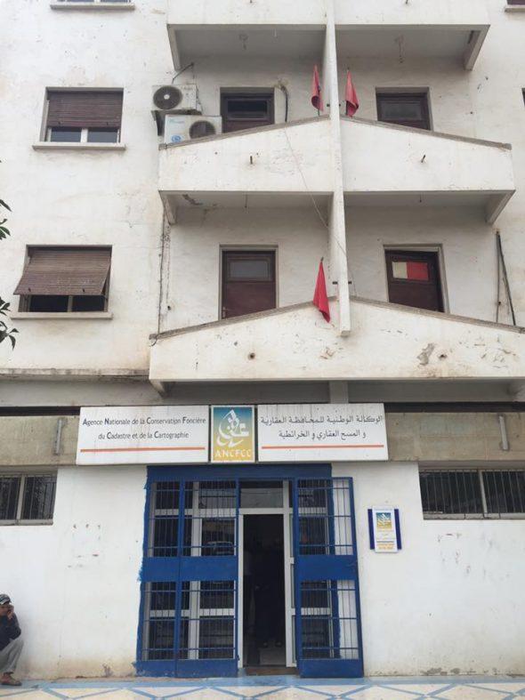 المحافظة العقارية بخميس زمامرة وعجزها عن خدمة المواطن