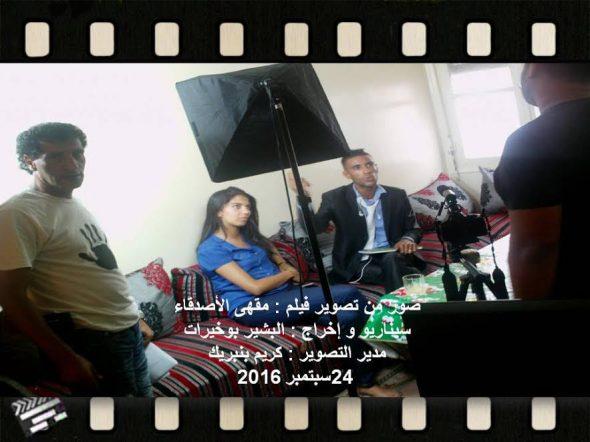 المخرج الدكالي البشير بوخيرات ينهي تصوير فيلمه الجديد 'مقهى الأصدقاء'