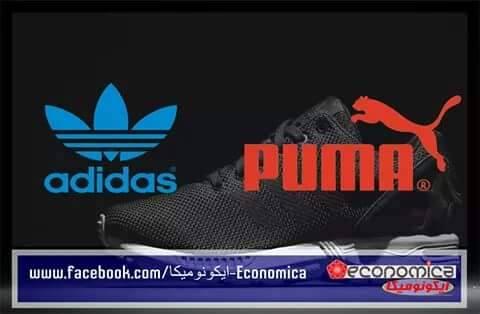 معلومات مهمة عن مؤسسي شركتي PUMA & ADIDAS