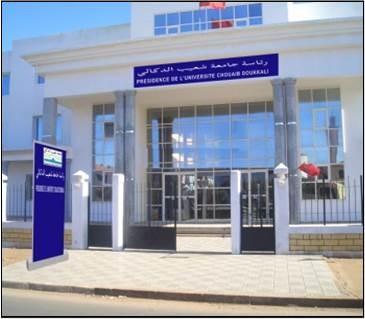 لقاء إخباريا يوم الأربعاء 19 أكتوبربجامعة شعيب الدكالي بالجديدة