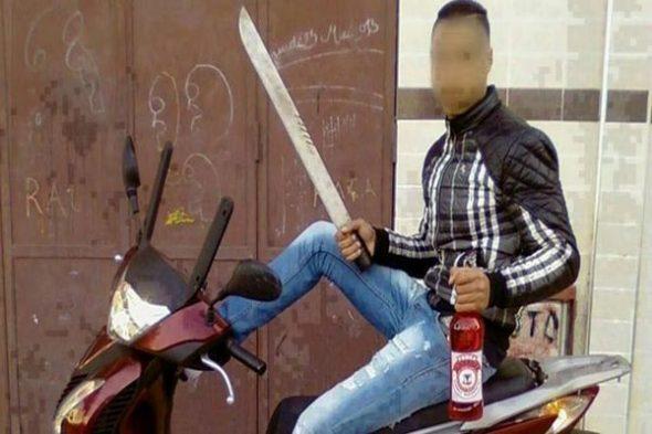 ظاهرة العنف في المجتمع المغربي