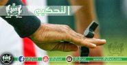 نهضة الزمامرة – الدفاع الحسني الجديدي: حكم المباراة