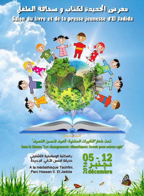 لدورة الثالثة لمعرض الجديدة لكتاب و صحافة الطفل.