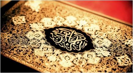 القوامة في القرآن.