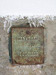 تزويد مازيغن- الجديدة بالكهرباء و الماء الشروب,