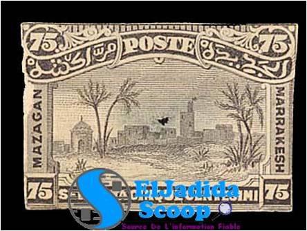 تاريخ البريد بالمغرب، مازيغن- الجديدة.