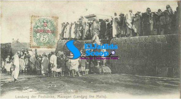 تاريخ البريد بالمغرب، مازيغن- الجديدة