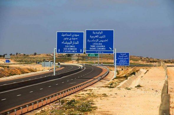 الشركة الوطنية للطرق السيارة بالمغرب: اضراب لمدة 48 ساعة ابتداء من يوم الأحد 9 أبريل على الساعة الثانية بعد الزوال
