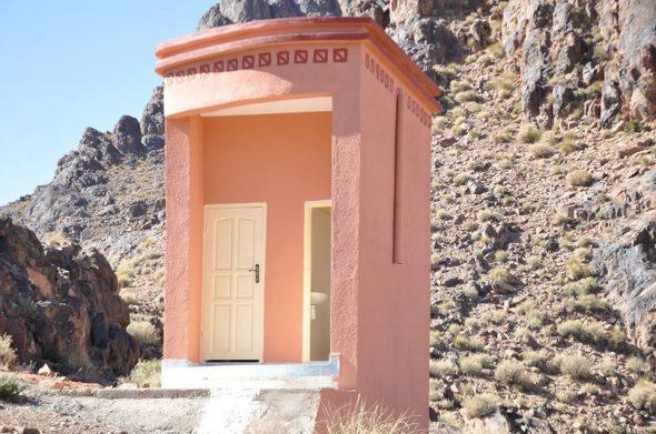مرحاض  جبل بوكافر…