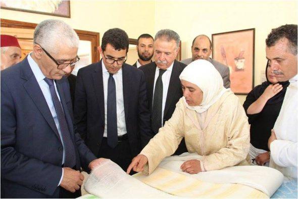 lلجديدة…جلسة عمل برئاسة السيد وزير الشباب والرياضة