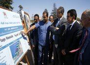 جلسة عمل مع رؤساء الجماعات الترابية برئاسة السيد وزير الطاقة والمعادن والتنمية المستدامة