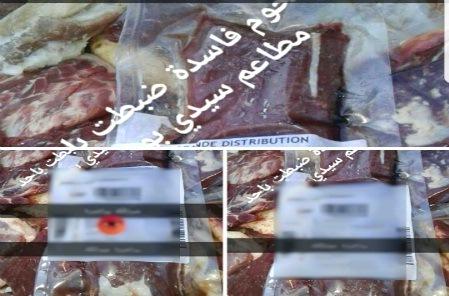السلطة تغلق مطعما يقدم وجبات بلحوم فاسدة بسيدي بوزيد