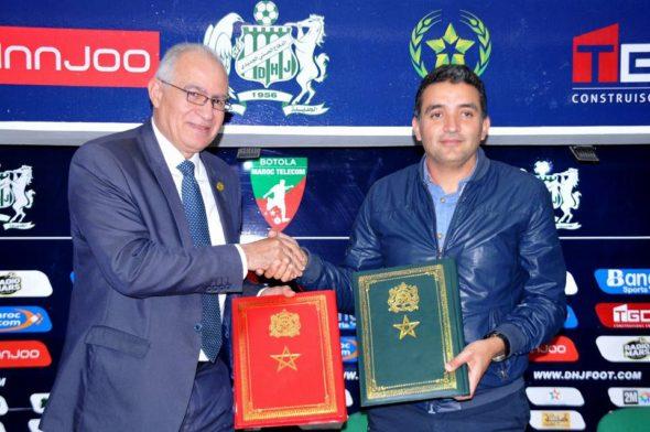 التوقيع على بروتوكول اتفاقية بين المكتب المديري للدفاع الحسني الجديدي والنادي الأولمبي المصري بالإسكندرية
