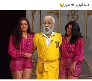 سبب غضب المغاربة من صور الوزير في باريس…