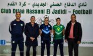 توزيع معدات رياضية لفائدة فريق الدفاع الحسني الجديدي لكرة الطائرة النسوية