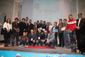 جمعية الصحافة بالجديدة  تحتفي وتكرم الأبطال الرياضيين بدكالة