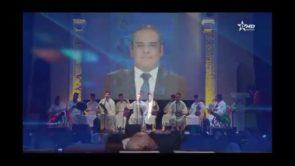 ميلاد جمعية فنية موسيقية تهتم بفن العيطة بمدينة الجديدة