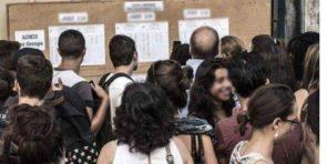 نتائج الدورة العادية للامتحان الوطني لنيل شهادة الباكالوريا – دورة يونيو 2019 –