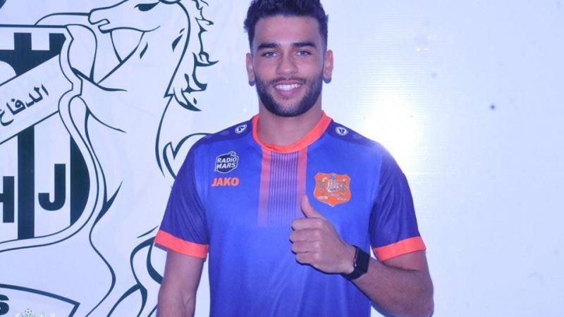 الدفاع الحسني الجديدي يتوصل ببطاقة الخروج الدولية للاعب فيصل البختاوي
